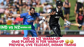 ICC WC 2019: IND vs NZ 1st Warm-Up Match Preview | No Playing XI | Live Telecast | Indian Timing |