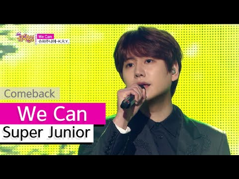 [Comeback Stage] Super Junior - We Can, 슈퍼주니어 - 위 캔, Show Music core 20150718
