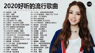 2021流行歌曲【無廣告】2021最新歌曲 2021好听的流行歌曲❤️華語流行串燒精選抒情歌曲❤️ Top Chinese Songs 2021【動態歌詞】