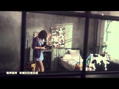 [中字 MV] 申彗星 - 滴答滴答   Shin Hye Sung - Tick Tock