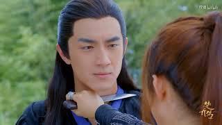 Những màn tình cảm của cặp đôi Tinh Nguyệt - Lâm Canh Tân và Triệu Lệ DĨnh