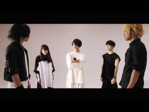 マグリアル-ナトナキュラ(Official Music Video)