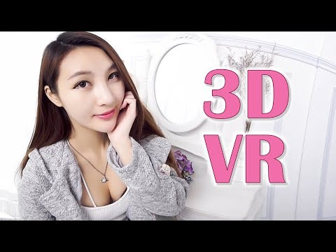[ 3D 360 VR ] Beautiful VR Model - Wing #4 - Pt. 1 by Venus Vituality