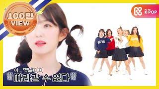 [Weekly Idol EP.422   Red Velvet] [백 투더 데뷔] 레드벨벳 'Ice Cream Cake' 2019 ver.