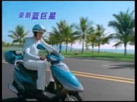 Suzuki - The Super Stars
