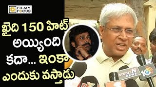 Undavalli's sensational comments on Chiranjeevi's comeback..