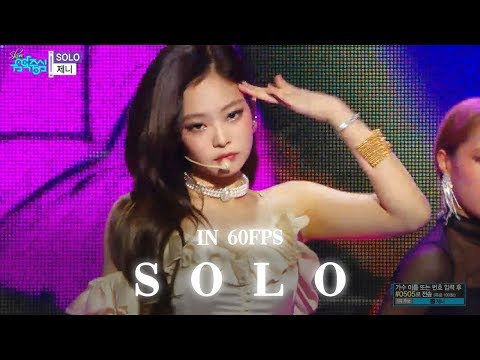 60FPS 1080P | JENNIE - SOLO, Show Music Core 20181201