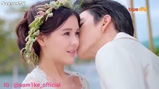 Taliw -  Tenten - KISS - ME - MV - Aurel - Feat - Rasya - Cinta - Surga