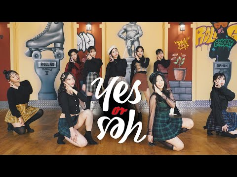 [AB] 트와이스 TWICE - YES or YES | 커버댄스 DANCE COVER
