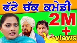 khajana Chhadeyan Da || New Punjabi Full Movie || B N SHARMA || Latest Punjabi Comedy Movies