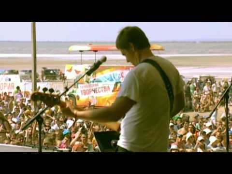 Кирпичи - Плюю Я (Kubana 2011 Live)