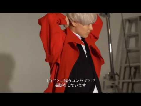 behind the scenes Sayonara hitori -TaeMin☆SHINee [テミン♡さよならひとり]
