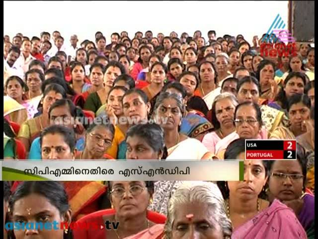 SNDP Alappuzha yogam move against CPI(M) | സിപിഎമ്മിനെ ആഞ്ഞടിച്ച് എസ്എൻഡിപി ആലപ്പുഴ യോഗം