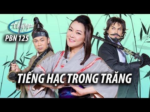 Như Quỳnh, Kim Tiểu Long, Hoài Tâm - Trích đoạn