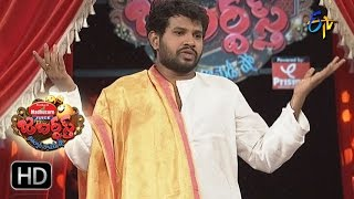 Hyper Aadi Raising Raju Performance | Jabardasth | 8th December 2016| ETV  Telugu