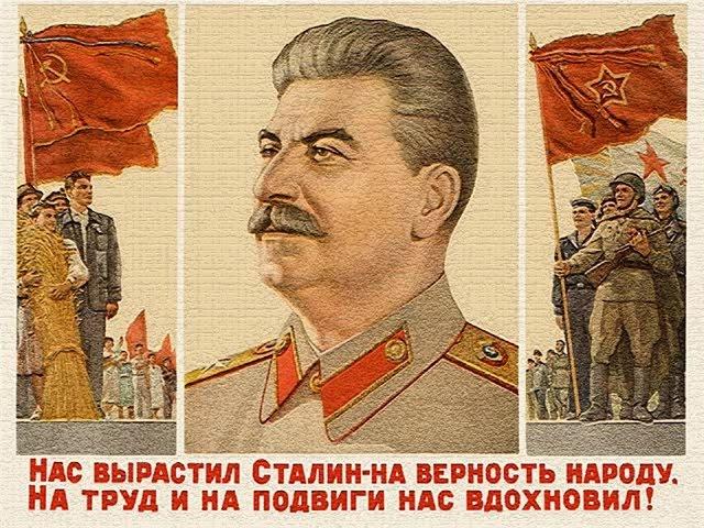 Государственный Гимн СССР (Сталинский, 1950)
