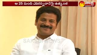 Suspense over 25 senior TDP leaders to join Cong along wit..