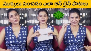Watch: Samantha online classes about growing plants..