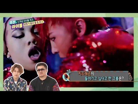 주간아이돌 - (episode-204) GD Favorite girl group?! Red Velvet vs APINK