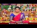 అమ్మవారి అష్టోత్తర నామాలలో ప్రధానమైన నామాలు   23-10-2020   Sri Mahalakshmi Pooja   Bhakthi TV  - 04:10 min - News - Video