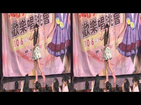 20131006 蝴蝶姐姐歡樂唱跳會 桃園台茂 3D Ver.