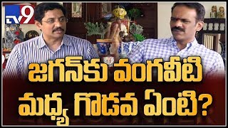 Vangaveeti Radha comments on YS Jagan: Watch in Encounter..