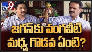 Vangaveeti Radha comments on YS Jagan: Watch in Encounter..