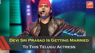 Devi Sri Prasad Is Getting Married To This Telugu Actress!..