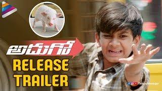 Adhugo release trailer ft. Ravi Babu, Nabha Natesh..