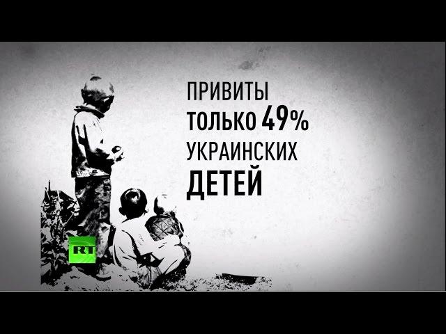ЮНИСЕФ обеспокоен случаями заболевания полиомиелитом на Украине