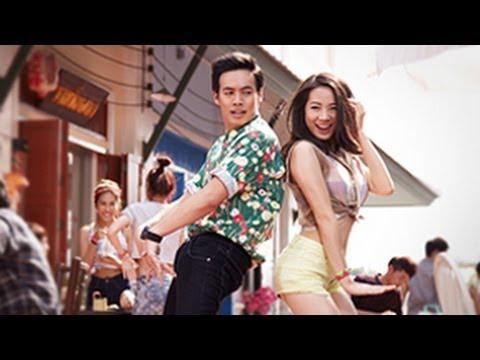 ปอ หนิม - รักหมุนติ้ว [Official MV]