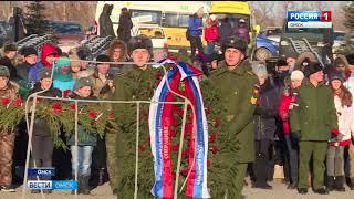 В Омской области вспомнили омичей, погибших при исполнении своего долга на Северном Кавказе