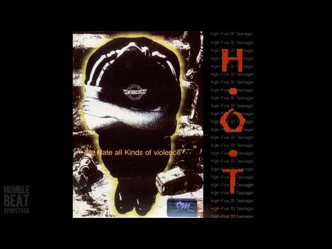 H.O.T - 널 사랑한 만큼 [1집 We Hate All Kind Of Violence…]