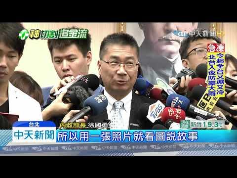 20191204中天新聞 綠營切割卡神? 楊蕙如現在仍是「民進黨員」