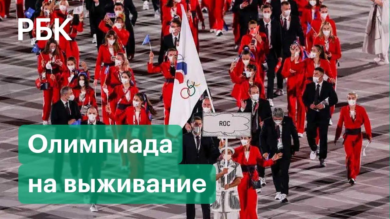 Ковид и допинг. На сколько медалей может претендовать сборная России на Олимпиаде в Токио