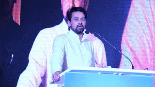 Speech of Hon. Mr. Anurag Thakur, Parliamentary Standing Committee Chairman of IT, during the ESDS DC inauguration