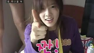 Happy Shares Company - Yoona vs Seungri Part 2 [10.13.07] (en) 1/5