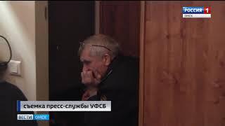 В Омске задержан главный судебный пристав региона Владимир Витрук