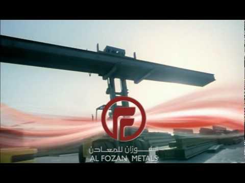 مجموعة الفوزان - فلم وثائقي للشركة