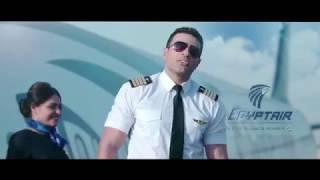 مصر للطيران رمضان 2017     -
