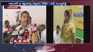AV Subba Reddy Meet AP CM Chandrababu To Allot Ticket in Allagadda or Nandyala | ABN Telugu