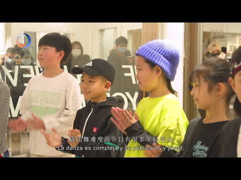 China.org.cn documents the development of breakdancing in China