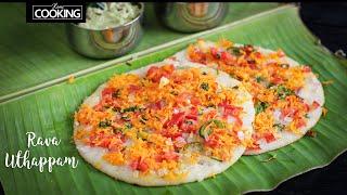 Rava Uttapam/Uthappam | Instant Rava Uttapam Recipe | Sooji Uttapam