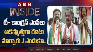 T Congress Top Leaders diverting their Focus from State Politics | Inside