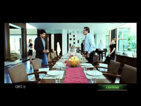 Attarintiki-Daredi-Trivikram-Birthday-Promo