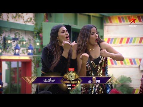 Bigg Boss Telugu 5 promo- Nagarjuna dances; contestants dance & blindfold game!