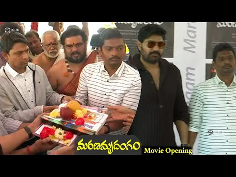 Srikanth's Marana Mrudangam Movie Opening