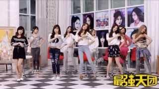 [140717] Girls' Generation @ China Variety Show