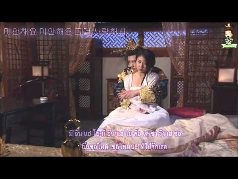 Thaisub To Butterfly Ji Chang Wook Ost. Empress Ki