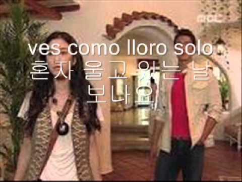 go byul sub español y hangul kim san saoom